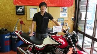 HONDA CB400 SUPER FOUR HYPER V TEC REVO買取で入荷!山形県酒田市バイク屋 鈴木モータース