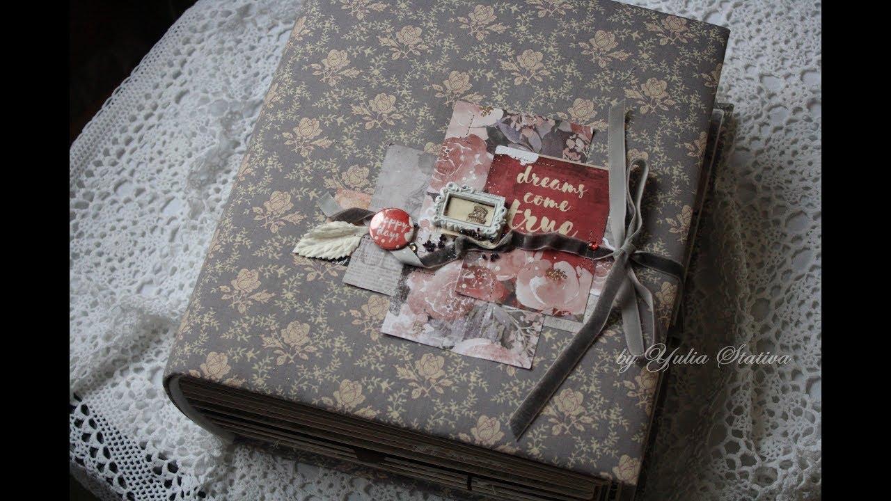 Семейный альбом ручной работы на 260 фото. Заказ из России
