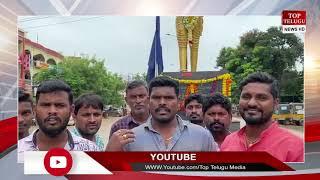 కామారెడ్డిలో చాకలి ఐలమ్మ జయంతి వేడుకలు   Chakli Ailamma Jayanti celebrations in Kamareddy