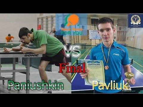 Павлюк Олег Панюшкин Андрей, полуфинал турнира в Каразина II Pavliuk-Paniushkin Semifinal