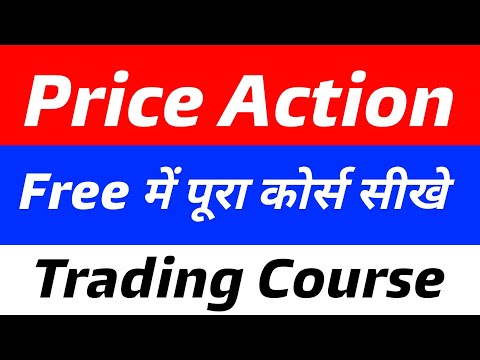 price-action-paid-tutorial-free-available-watch-video