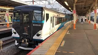 E257系2000番台・2500番台オオNC-32編成+オオNA-11編成大船発車