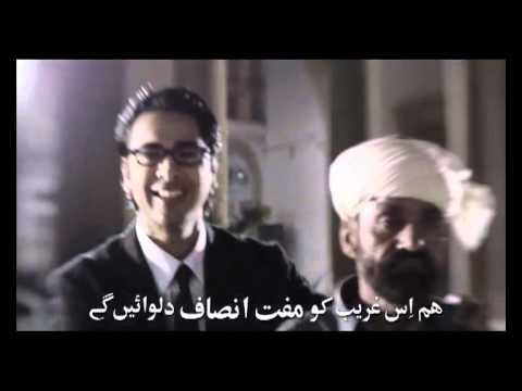 Apney Ulloo- Shehzad Roy