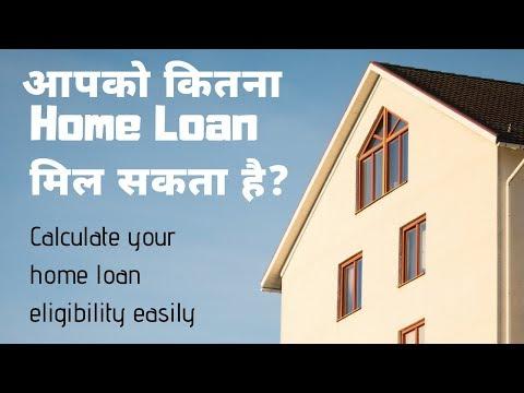 home-loan-eligibility-|-home-loan-calculator