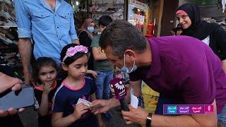 برنامج اربح كاش مع بنك فلسطين 27 رمضان