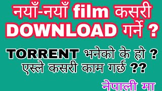 How to download movies from torrent in nepali by gyan the power