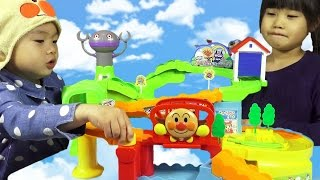 アンパンマン GOGOミニカー さかみちのぼってどきどきドライブコース ミュージアム おもちゃ Anpanman toy thumbnail