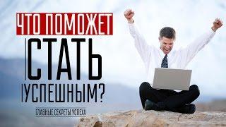 Сетевой маркетинг: как и с чего начать? Сетевой маркетинг как привлечь людей через интернет