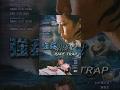 Vergewaltigung selten allein (1998) - Cast :  Anthony Wong Chau Sang
