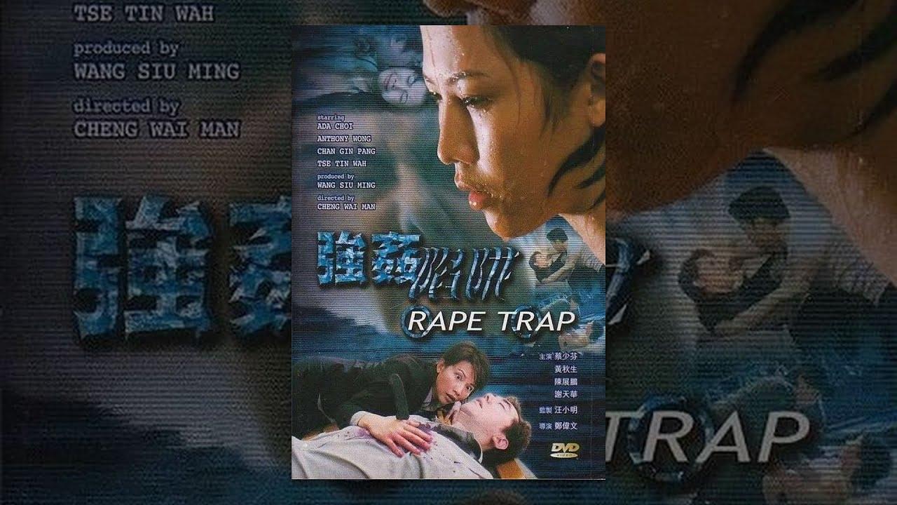 Download Vergewaltigung selten allein (1998) - Cast :  Anthony Wong Chau Sang