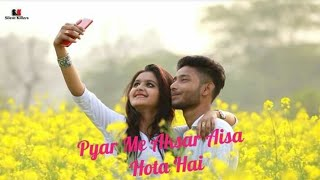 Pyar Mein Aksar Aisa Hota Hai | Rahul Jain New Video Song | Heart Touching Sad Story | Pallabi Kar |