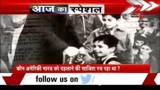 Subhas Chandra Bose snooping: IB memos, letters show Nehru govt