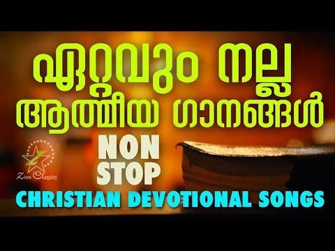 Most Popular Christian Devotional Songs | Malayalam Christian Devotional Songs | Jino Kunnumpurath