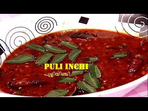 Puli Inchi