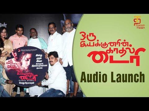 Oru Iyakkunarin Kadhal Diary Tamil Movie   Audio Launch   Velu Prabhakaran   Thamizh Padam