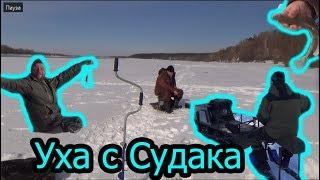 Зимняя рыбалка+ Отдых Традиция Отдела ГИЛ!! Как правильно рыбачить))))