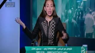 صبايا الخير | ريهام سعيد توجه رسالة خطيرة جداً للشعب الفلسطيني