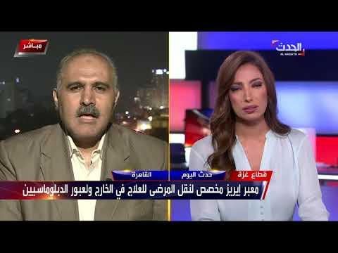 حماس تسلم معابر غزة للسلطة مطلع نوفمبر