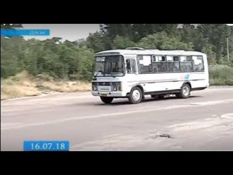 ТРК ВіККА: У черкаської маршрутки під час руху посипалося вікно