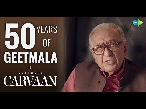 50 Years of Ameen Sayani's Geetmala in Saregama Carvaan | Ad Film