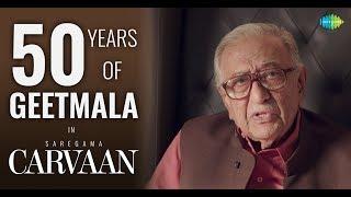50 Years of Ameen Sayani's Geetmala in Saregama Carvaan | Ad Film