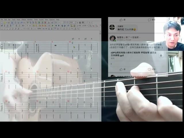 直播班精華片段: 敲擊手法示範(1) ~~擊弦