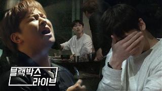 [블랙박스라이브][EP.31] 이별노래 전문 가수 허각, 혼자, 한잔 (ENG SUB)