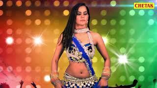 Rajasthani Dj song 2018 -लाखो करोडो में तू जानूडी- बन्ना बन्नी का सुपरहिट सांग -Marwari DJ DHamaka