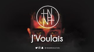 "Vald Type Beat 2019 - ""J'Voulais"" | Piano Rap Instrumental (ft. TromatizMusic)"