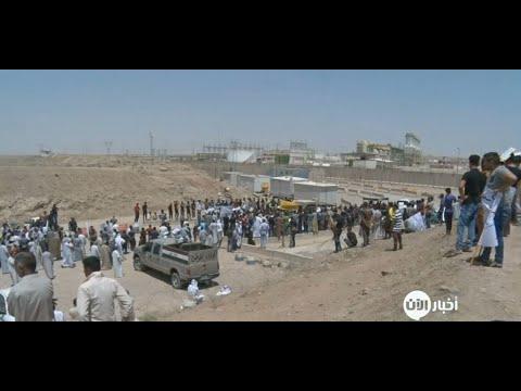 متظاهرون يقطعون الكهرباء عن بغداد  - نشر قبل 2 ساعة