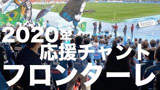 Links 00:12〜 ソンリョン01:08〜 あんちゃん02:05〜 Believe In Tomorr...