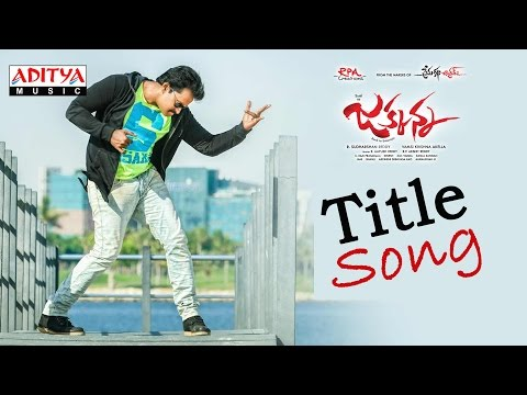 Jakkanna Title Song | Jakkanna Telugu Movie | Sunil, Mannara Chopra, Dinesh