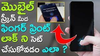 How To Set Fringerprint Lock On Your Mobile Screen   Fingerprint Lock App   Best App Lock 2018