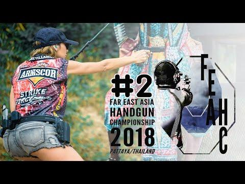 Far East 2018 #2 : บุกสนามแข่งขันการยิงปืนรณยุทธรายการที่ใหญ่ที่สุดในประเทศไทย Mp3