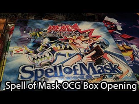 Japanese no mask 193 6