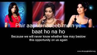 Download Hindi Video Songs - Shreya Ghoshal - Lag Ja Gale (lyrics)