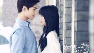 OLMAZSA OLMAZIMSIN ✓ Kore  ( Çin )  ✓ Love O2O ( Romantik dizi )