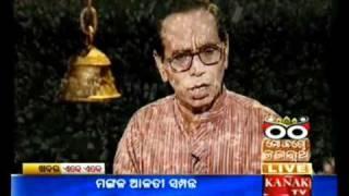 Mo Kanthe Jagannath - Dukhishyam Tripathy (Part - 03)