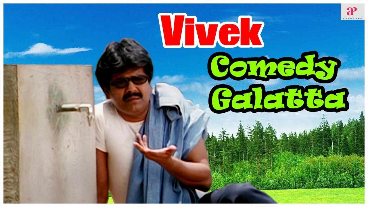 Vivek Comedy Galatta | Vivek Best Comedy Scenes | Run Tamil Movie | Kushi | Madhavan | Mumtaj