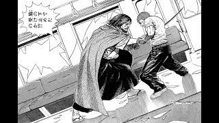 TOUGH龍を継ぐ男(9)