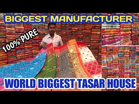 World Biggest Tasar & Dhakai Jamdani  Manufacturer & Wholesaler In Shantipur || Maa Dipali Traders
