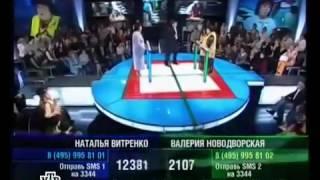 К барьеру! №111  Наталья Витренко Vs  Валерия  Новодворская. Эфир 08.06.2006.