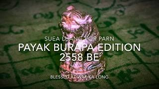 Suea Payak Burapa Bucha Kroo Amulets Blessed by 4 Great Masters