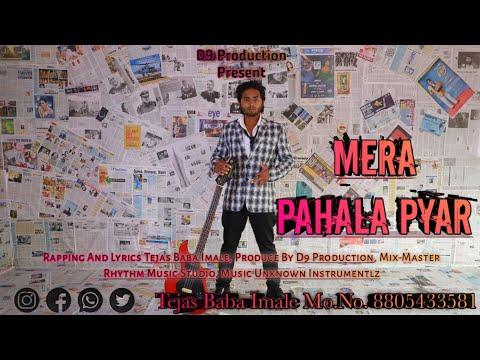 Tejas Baba Imale | Mera Pahala Pyar Official Video | Cigarette Song|