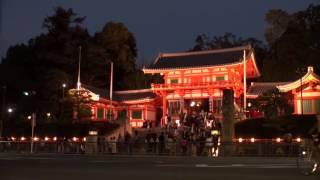2017 京都・東山花灯路