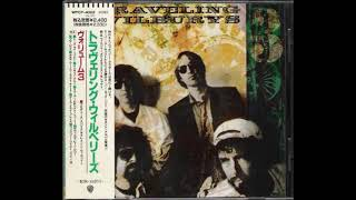 Traveling Wilburys ‎- Poor House - Vinyl recording HD