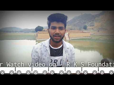 Aadat l Rajesh Kumar l Go for Watch the  On - R K S Foundation2019