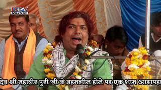 Rajasthan folk music