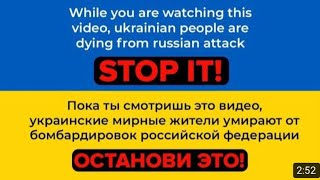 видео Лучшие отели Албены для отдыха с детьми -ТОП15