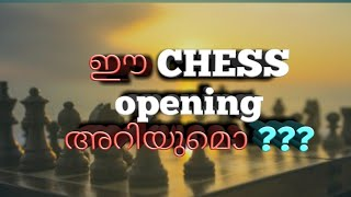 #video #chesstricks | Do You Now This CHESS opening??